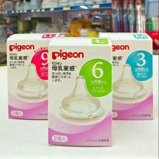 📣📣 Núm ti Pigeon hộp 2 núm cho các bé lại về đủ size rồi các mẹ sữa ơi 😘😘