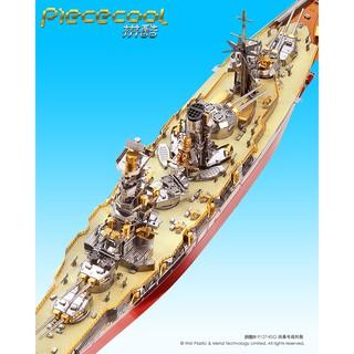 Mô hình lắp ráp kim loại Thiết giáp hạm FUSO Piececool P127-RSG