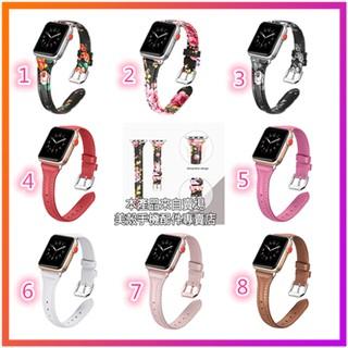 Dây Đeo Bằng Da Họa Tiết Hoa Vintage Cho Đồng Hồ Thông Minh Apple Watch Band Se 6 5 4 3 2 1 38mm 40mm 42mm 44mm