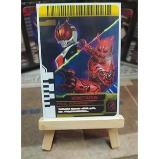 Thẻ Sưu Tập Kamen Rider Final Formrider Den-o thumbnail