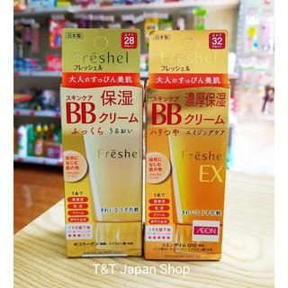 Kem trang điểm BB Cream Kanebo Freshel 5 in 1 Nhật Bản thumbnail