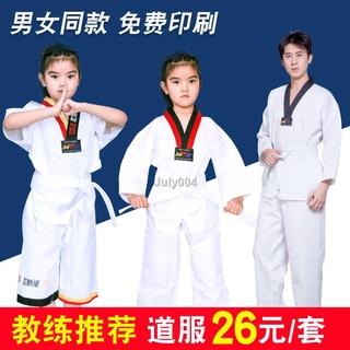 ☜▨▦Bộ đồng phục tập võ taekwondo vải Cotton cho người lớn