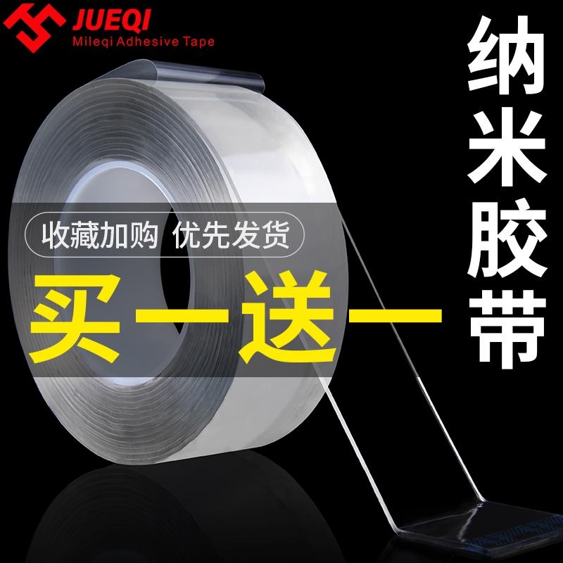 cuộn băng dính nano