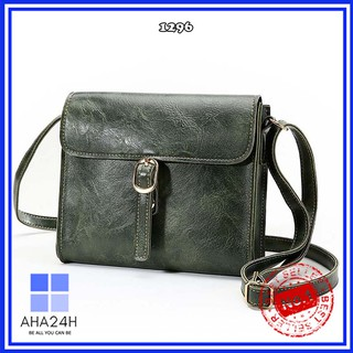 Túi đeo chéo hàn quốc⚡FREESHIP⚡túi da PU công sở phong cách cổ điển cao cấp AH1296
