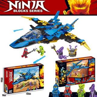 Bộ Đồ Chơi Lego Xếp Hình Máy Bay Chiến Đấu Phantom Ninja