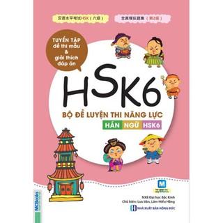 Sách - Bộ đề luyện thi năng lực Hán Ngữ HSK6 – Tuyển tập đề thi mẫu