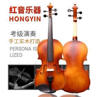 Cây Đàn Violin Bằng Gỗ Cho Bé Tập Chơi