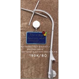 Thanh treo nôi nhựa trắng chữ J có hộp nhạc pin kèm giá treo chữ thập, dây treo và kim xỏ dây