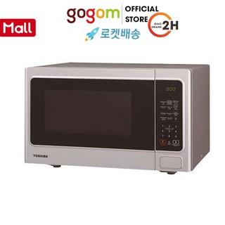 Lò vi sóng Toshiba ER-SGS34(S)VN 34 lítVIS010IME41 GOGOM-1040 thumbnail