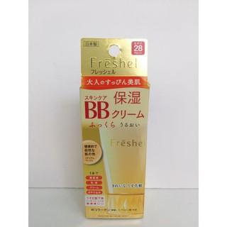 Kem trang điểm BB Cream Kanebo Freshel thumbnail