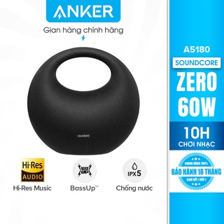 Loa bluetooth cao cấp SOUNDCORE Zero (by Anker) - Z5180 thumbnail