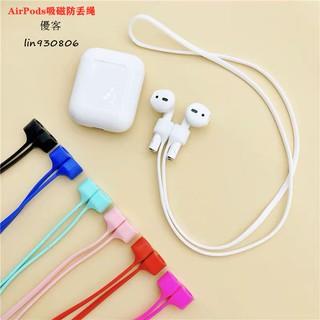 Dây đeo từ tính cho tai nghe không dây airpod