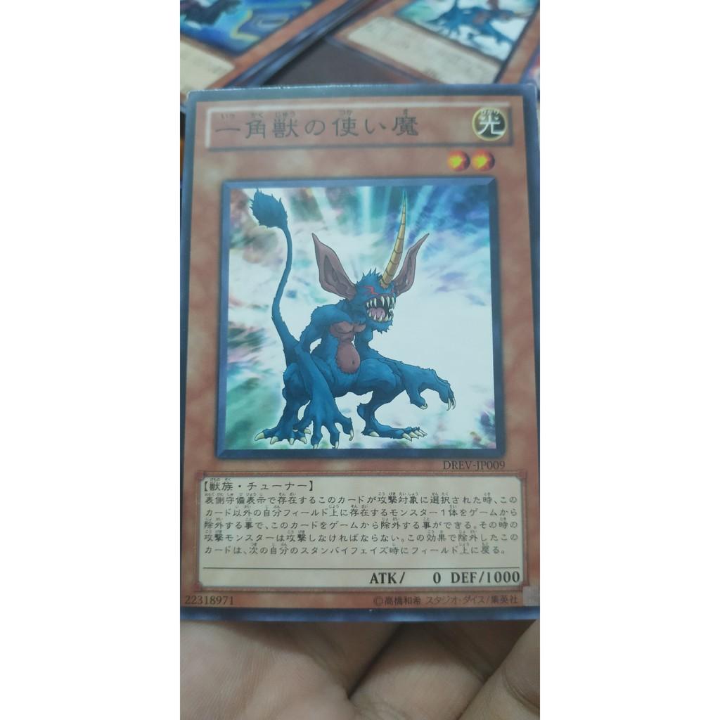 [Thẻ bài Yugioh OCG] DREV-JP009 Uni-Horned Familiar – Common