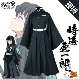 Set cosplay Muichirou (có sẵn)