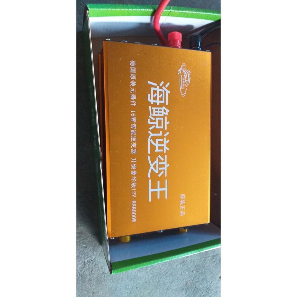 Điện Tử băn xung công suất cao MG88000w 16fet