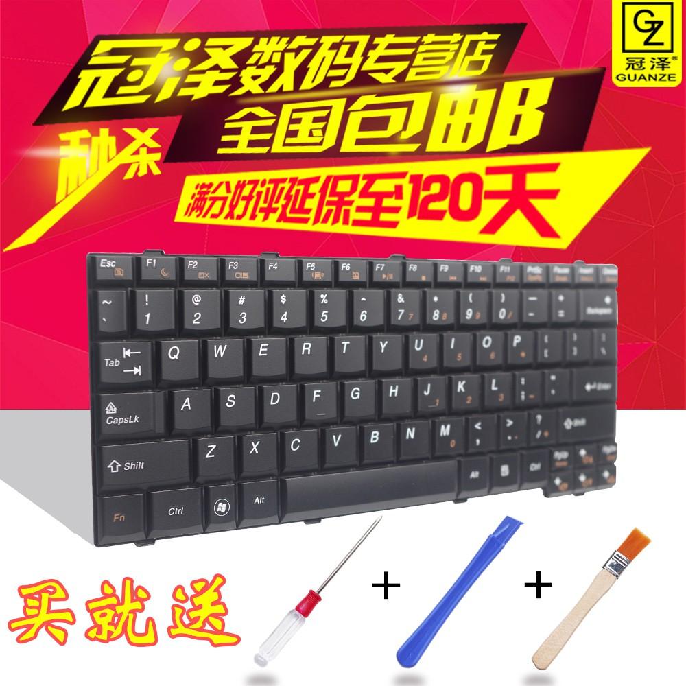 #爆款 New Disassembly LENOVO Lenovo K26 K23 N7S N7W S12 K23 Keyboard English Black White