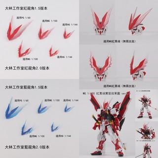 Mô Hình Nhân Vật Hoạt Hình Rồng Đỏ 2.0 Chất Lượng Cao