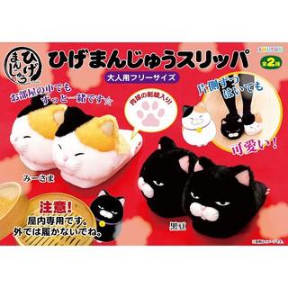 AMUSE – Dép bông đi trong nhà hình Chú mèo đen Kuromame Hige Manjyu