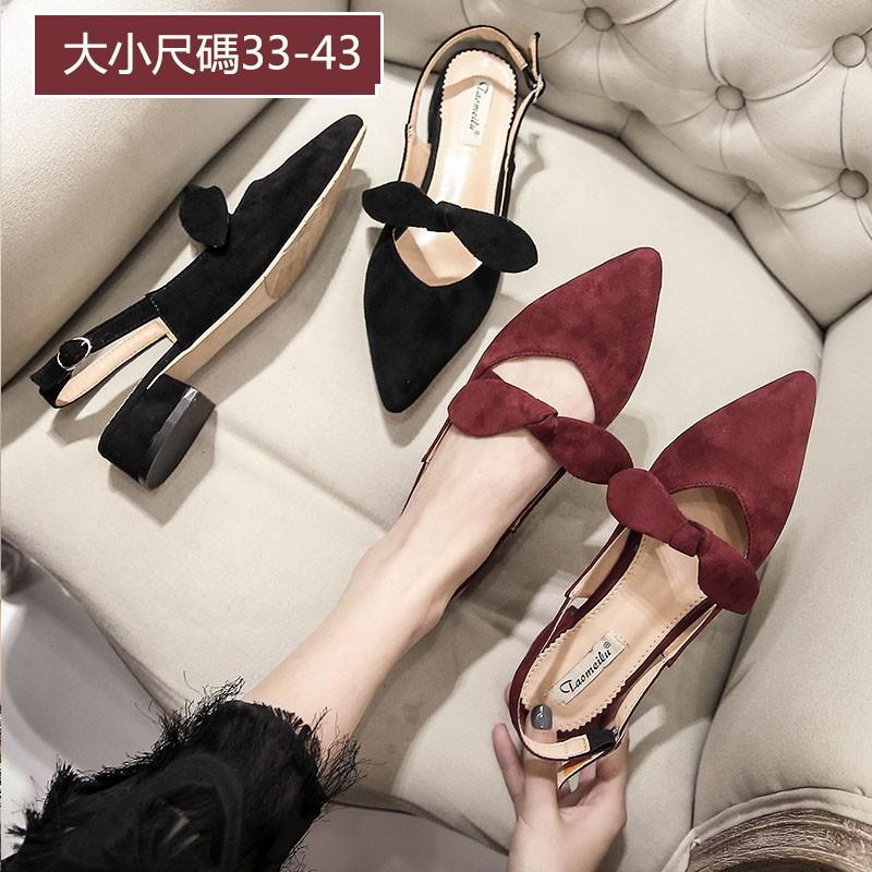 Giày Mũi Nhọn Size Lớn 41 42 43