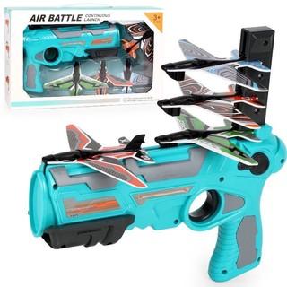 Đồ chơi bắn máy bay, đồ chơi vận động ngoài trời cho bé từ 3 tuổi thumbnail