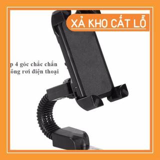 [Đổi trả 7 ngày] Giá đỡ điện thoại xe đạp thể thao-khung đỡ điên thoại