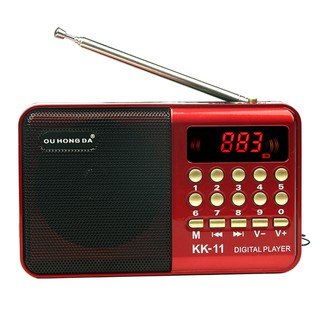 COMBO 10 ĐÀI RADIO FM NGHE NHẠC QUA USB VÀ THẺ NHỚ, NGHE KINH PHẬT KK11 ÂM THANH TRUNG THỰC thumbnail
