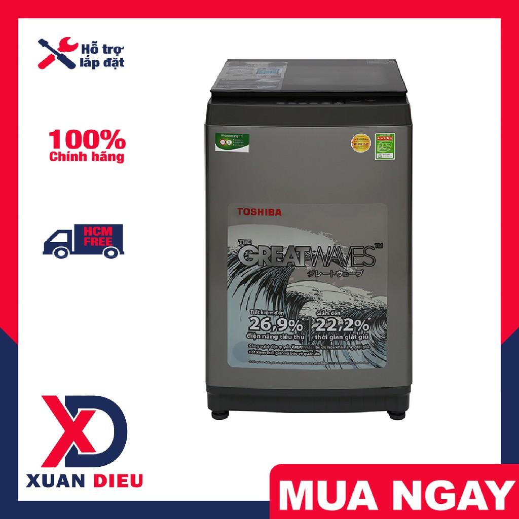 Máy giặt Toshiba 9kg AW-K1005FV(SG) - Khử mùi kháng khuẩn,Tự khởi động lại khi có điện, giao hàng miễn phí TP HCM