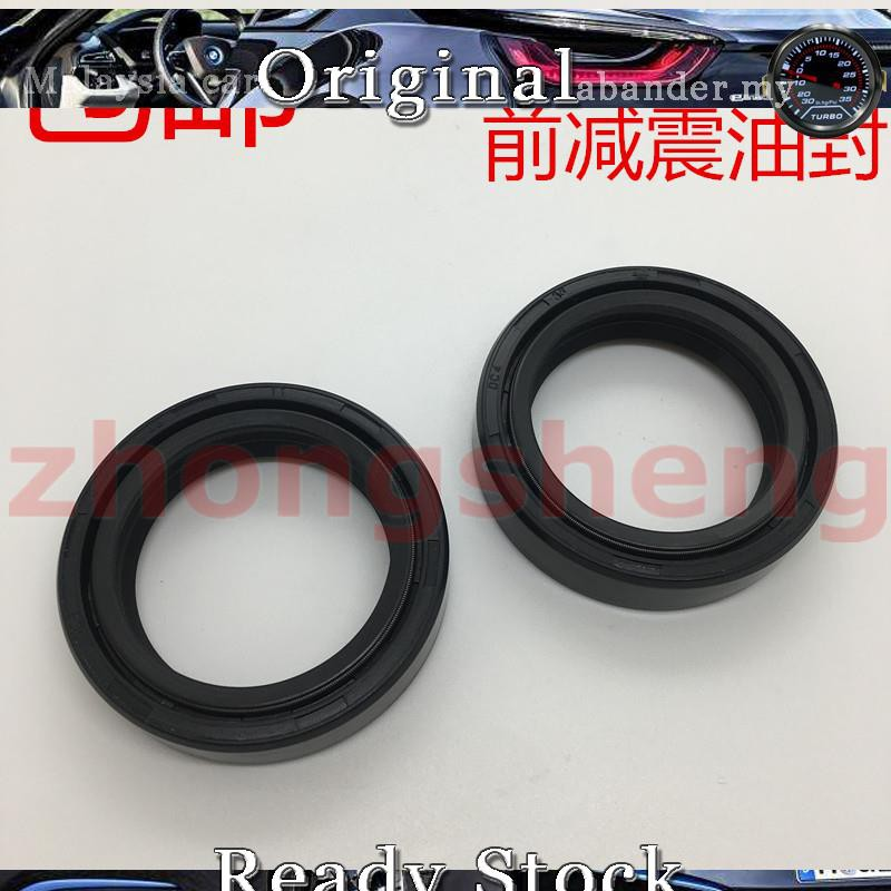 Applicable to Jinan Qingqi QM200GY-B (A) Tibetan mastiff Front shock absorber oil seal front fork oil seal Inverted shoc