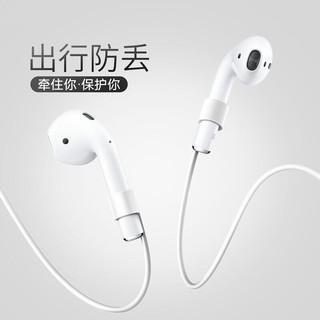 Dây Đeo Tai Nghe Bluetooth Iphone Chống Thất Lạc Tiện Dụng