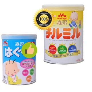 Sữa Morinaga số 0 và số 9 của Nhật Bản