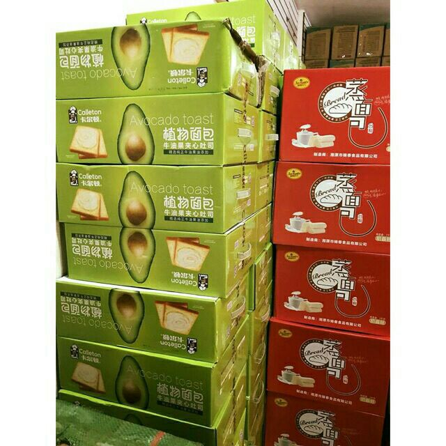 combo 2 hộp bánh sanwick kẹp kem bơ giá 460k - 3486780 , 1181811030 , 322_1181811030 , 460000 , combo-2-hop-banh-sanwick-kep-kem-bo-gia-460k-322_1181811030 , shopee.vn , combo 2 hộp bánh sanwick kẹp kem bơ giá 460k
