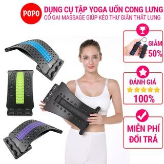 Dụng cụ tập YOGA đai uốn cong lưng chỉnh cột sống, massage lưng, thư giãn giảm đau YGW39 tính từ 4 nấu điều chỉnh POPO thumbnail