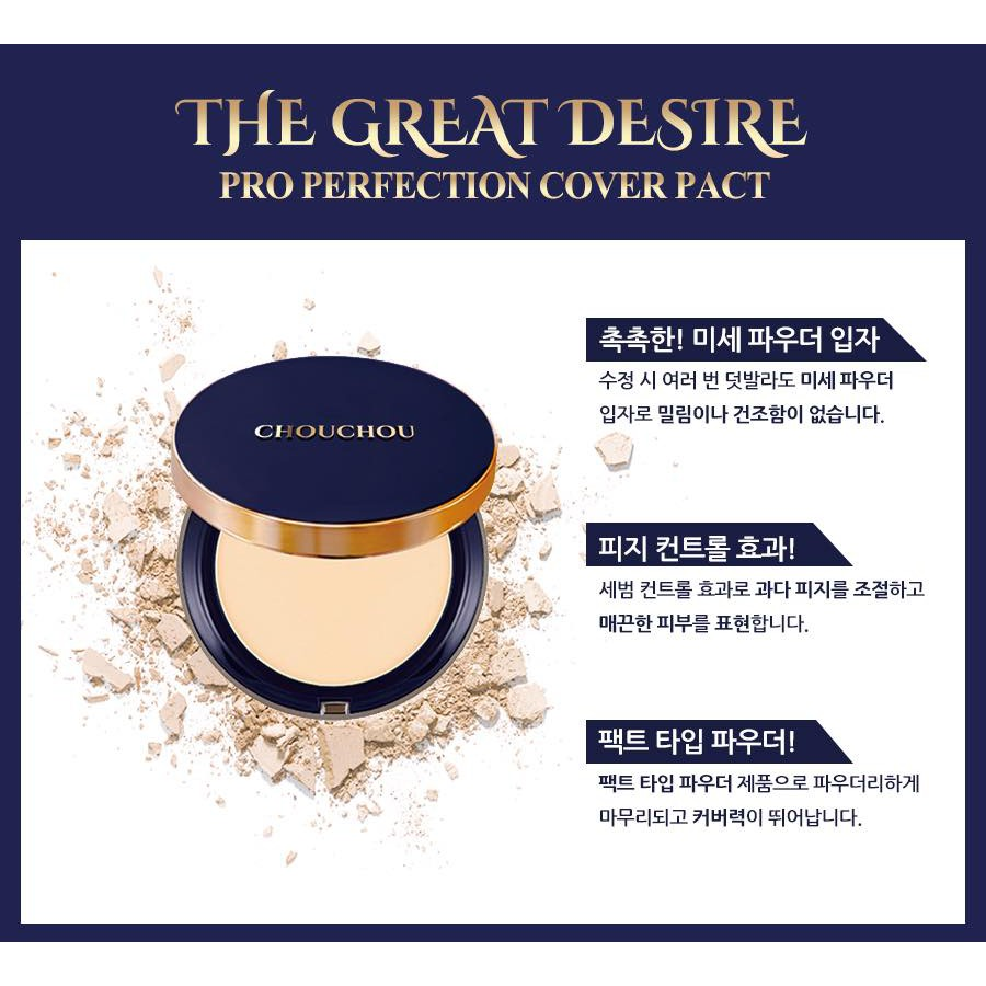 Phấn phủ siêu mịn Chouchou The Great Disire Pro Perfection Cover pact