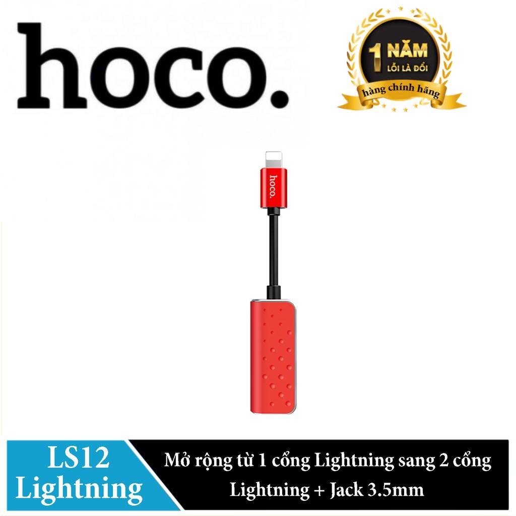 Jack chuyển đổi âm thanh Hoco LS12 từ cổng Lightning sang Lightning + Lightning - 13837149 , 2782087593 , 322_2782087593 , 209000 , Jack-chuyen-doi-am-thanh-Hoco-LS12-tu-cong-Lightning-sang-Lightning-Lightning-322_2782087593 , shopee.vn , Jack chuyển đổi âm thanh Hoco LS12 từ cổng Lightning sang Lightning + Lightning