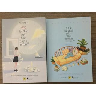 Sách Combo - 999 Lá Thư Gửi Cho Chính Mình - Hoàn Hảo Nhất - Hạnh Phúc Nhất