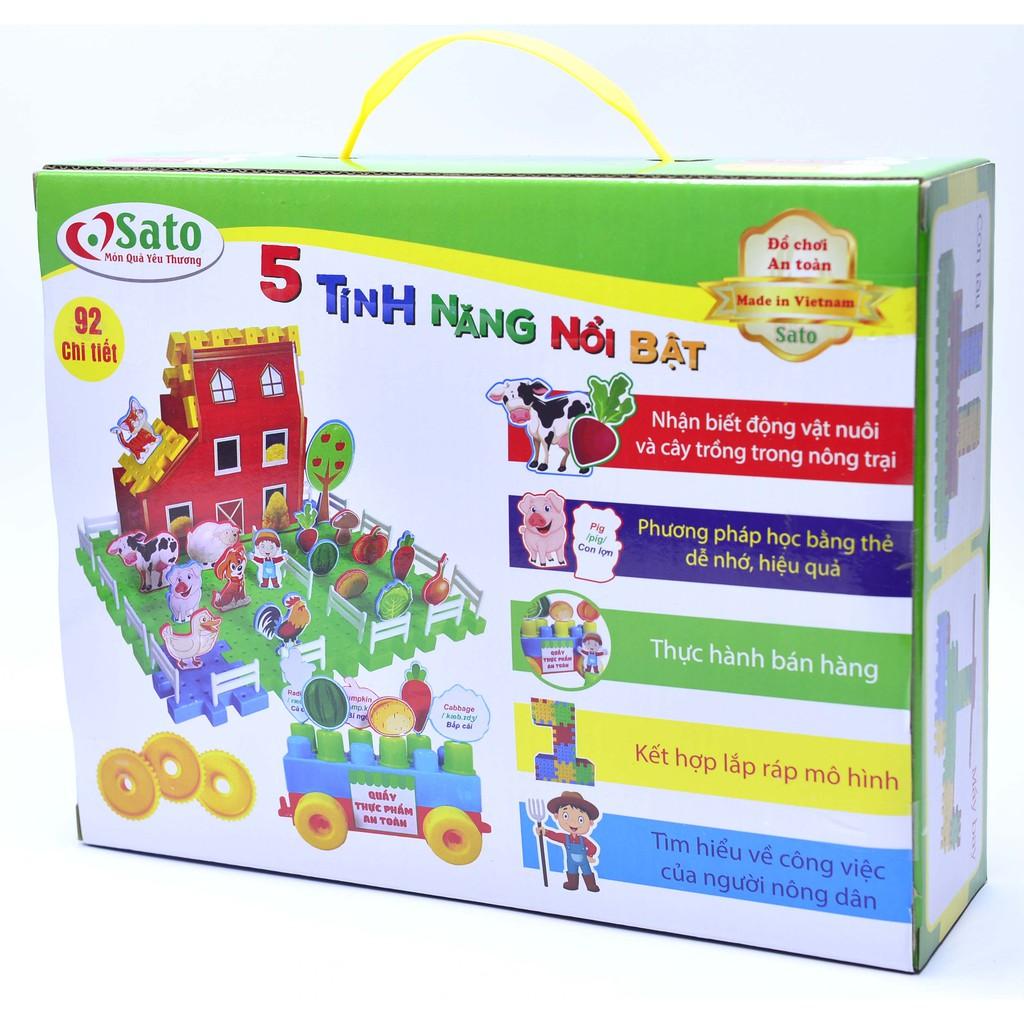 Bộ đồ chơi Khám phá nông trại 92ct (Sato44)