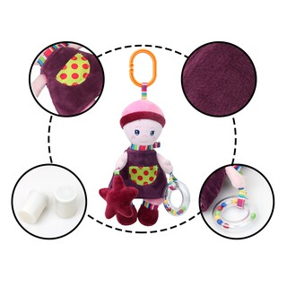 Children's Plush Toys Baby Stroller Hanging Bed Lanyards Rings Distorting Mirror Baby Puzzle Purple Doll Pendant