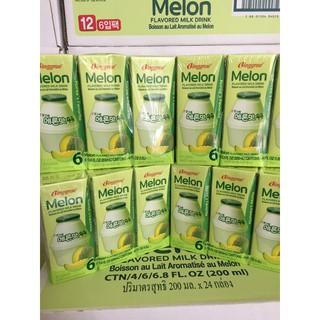 Sữa dưa lưới Binggrae Hàn Quốc ( lốc 6 hộp x 200ml)