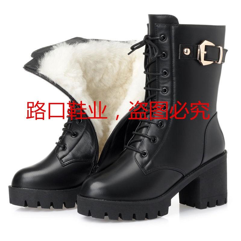 Giày Boot Cao Gót Lót Nhung Dày Thời Trang Sành Điệu Cho Nữ