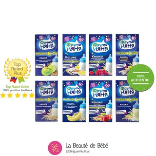 Sữa nước đêm dinh dưỡng Fruto cho bé từ 6 tháng [HSD 6 tháng kể từ ngày sản xuất] thumbnail