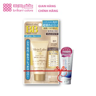 [ TẶNG KÈM SỮA RỬA MẶT HYALCOLLABO 15g ] Kem trang điểm moist-labo bb matte cream ( natural beige ) Meishoku 6g