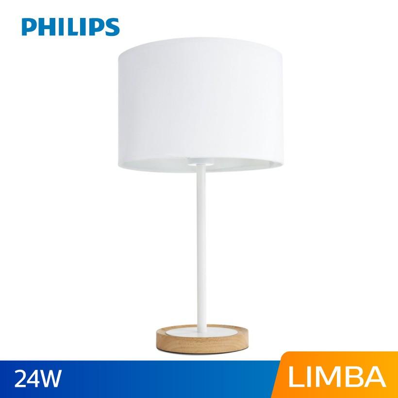 Đèn trang trí Philips Limba 36017 tặng kèm bóng đèn Philips LED Scene Switch 2 độ ánh sáng vàng