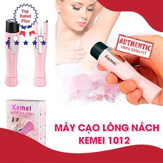 Máy Cạo Lông Nách Kemei km-1012 tặng kèm pin – tẩy nhanh tất cả các lông tơ dễ dàng [BẢO HÀNH 3T]