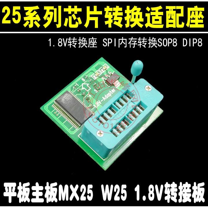 Đế nạp 1.8V SPI MX25 W25