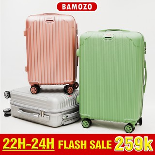vali du lịch kéo hồng 20 inch 24 inch 28 inch BAMOZO 8801 thumbnail