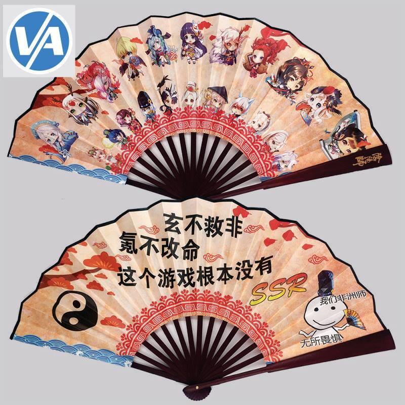 Quạt lụa size lớn Âm Dương Sư - có nhiều mẫu Anime, Manga, Game