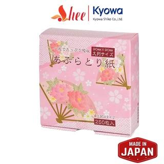 (250 tờ) Giấy thấm dầu KYOWA SHIKO Nhật Bản thumbnail