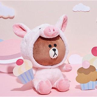 Gấu bông gấu brown cosplay con heo kích thước 30cm