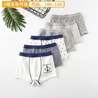 Quần Lót Cotton Dáng Rộng Xinh Xắn Cho Bé Gái