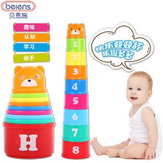 Beiens Stacking Cups Early Childhood Children Boy Girl Baby Development Game Toy